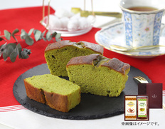 宇治抹茶パウンドケーキ・黒糖かりんとうセットの画像
