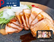焼き豚P スライス焼豚130gの画像
