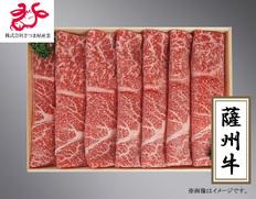 鹿児島県産薩州牛モモスライスすき焼きしゃぶしゃぶ用 400g (SGMS-50)Nの画像