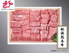 肥後熊本牛焼肉用赤身モモ400g(HGMY-50)Nの画像