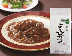 【メール便】新宿中村屋プチカレー2袋(ビーフ)、新潟産こしひかりセットの画像