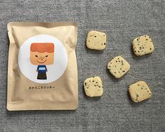 【メール便】卵・乳製品・小麦不使用のノングルテンクッキー おからごま 7250の画像