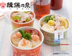【メール便】手延素麺揖保乃糸上級品(保存容器入り)の画像