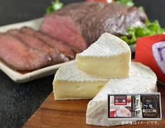 北海道ローストビーフ&乳蔵カマンベールチーズの画像