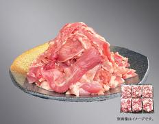 メガ盛り!国産豚肉切り落とし3kg(500g×6パック)!!!の画像