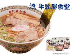 8食元祖会津ラーメン「牛乳屋食堂」濃厚しょうゆ味の画像