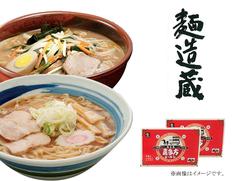 10食喜多方ラーメンレトロセット(5食馬車×2セット)の画像