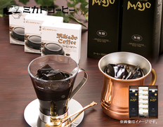 ミカド珈琲 コーヒーゼリー&リキッドコーヒーギフトの画像
