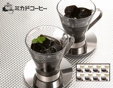 ミカド珈琲 コーヒーゼリー8個入の画像