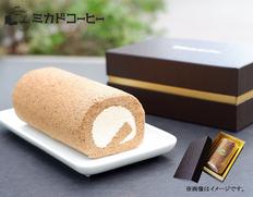 ミカド珈琲 旧軽モカロールケーキの画像