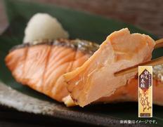 北海道産 新巻鮭姿切身の画像