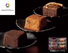 ホテルオークラ ケーキ&ブラウニー 6個の画像