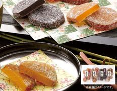 【茨城県】茨城県産 薩摩芋使用 お芋の甘なっとう詰合せの画像