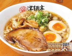 【広島県】尾道ラーメン「満麺亭」の画像