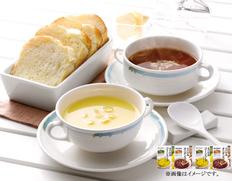 【北海道】北海道 スープ詰合せの画像