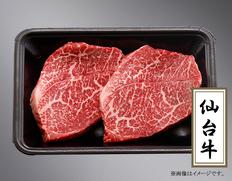 仙台牛モモステーキ 100g×2の画像