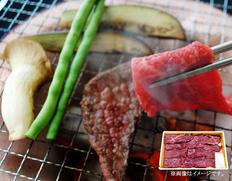 【神奈川】やまゆり牛 焼き肉用の画像