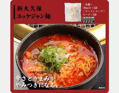 ご当地 新大久保 ユッケジャン麺4食の画像
