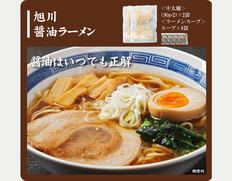ご当地 旭川 醤油ラーメン4食の画像