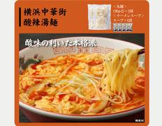 ご当地 横浜中華街 酸辣湯麺4食の画像