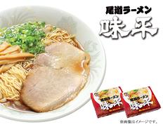 尾道ラーメン「味平」(大)2個セット   (8食)の画像