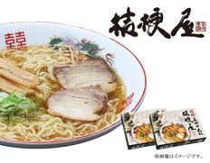 高山ラーメン「桔梗屋」(大)2個セット  (8食)の画像
