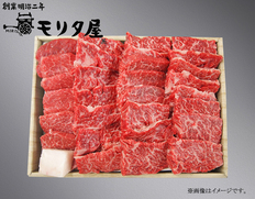 国産黒毛和牛バラ・モモ焼肉の画像