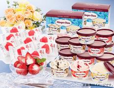 ハーゲンダッツ&苺アイスの画像
