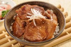 北海道帯広豚丼の具90g×10食の画像