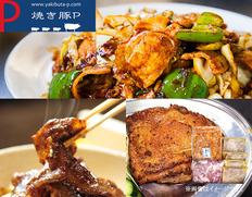 平田牧場三元豚味噌漬け焼肉・国産豚肉切り落とし・骨付き鳥風若鶏セットの画像
