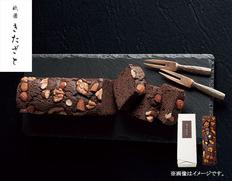祇園きたざと パウンドケーキチョコ 1本の画像