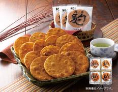【埼玉県】草加煎餅の画像