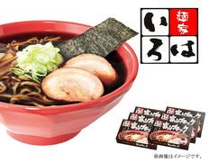 富山ブラックラーメン「麺家いろは」醤油味12食の画像