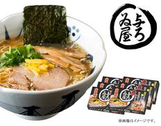 東京ラーメン「与ろゐ屋」醤油味12食の画像