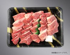 黒毛和牛焼肉用バラ300gの画像