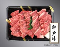神戸牛焼肉用モモバラ900gの画像