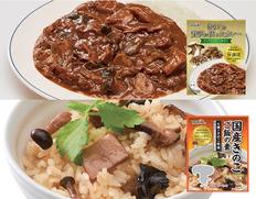 ホクト W菌活カレーときのこご飯の素セットの画像