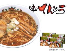 倉敷ラーメン「味のてんりょう」の画像