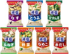 【メール便】アマノフーズ フリーズドライ 減塩 おみそ汁 7種類7食セットの画像