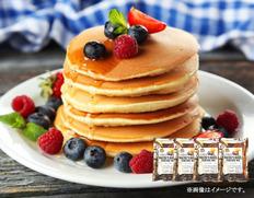 マコーズベーグルのパンケーキミックス 4セットの画像
