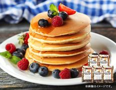 マコーズベーグルのパンケーキミックス 5セットの画像