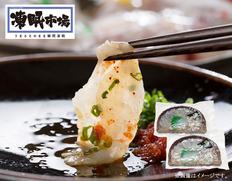 福岡 宗像 天然ふぐ3種盛りセットの画像