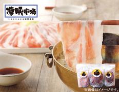Apple Pork しゃぶしゃぶスライスセットの画像