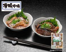 絆屋 九州博多ごまさば・ごまかんぱちセットの画像