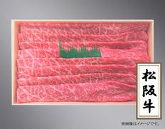 松阪牛 すき焼き用モモ500gの画像