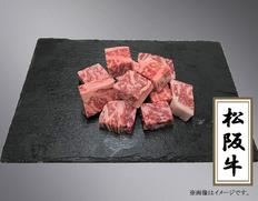 松阪牛カットステーキ(サーロイン)250gの画像
