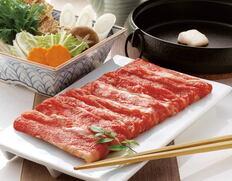 【山形県】米沢牛 すきやき肉の画像