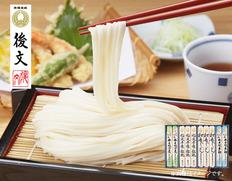 後文の稲庭 麺の彩り IN-50の画像