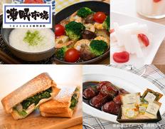 凍眠青森野菜セットの画像