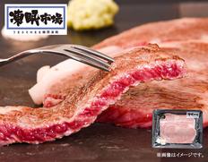 山形牛ロースステーキ 200g×2の画像